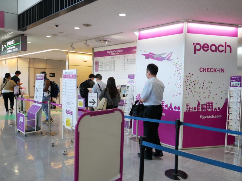 成田空港のピーチカウンター