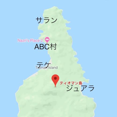 ティオマン島マップ