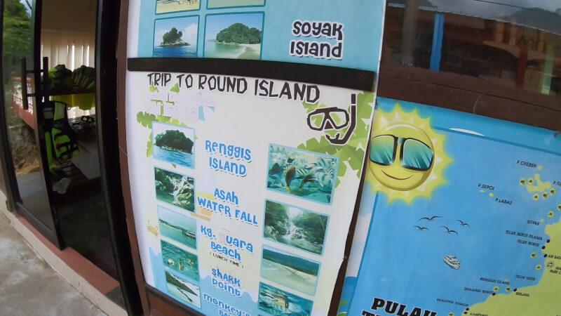 ティオマン島現地ツアー